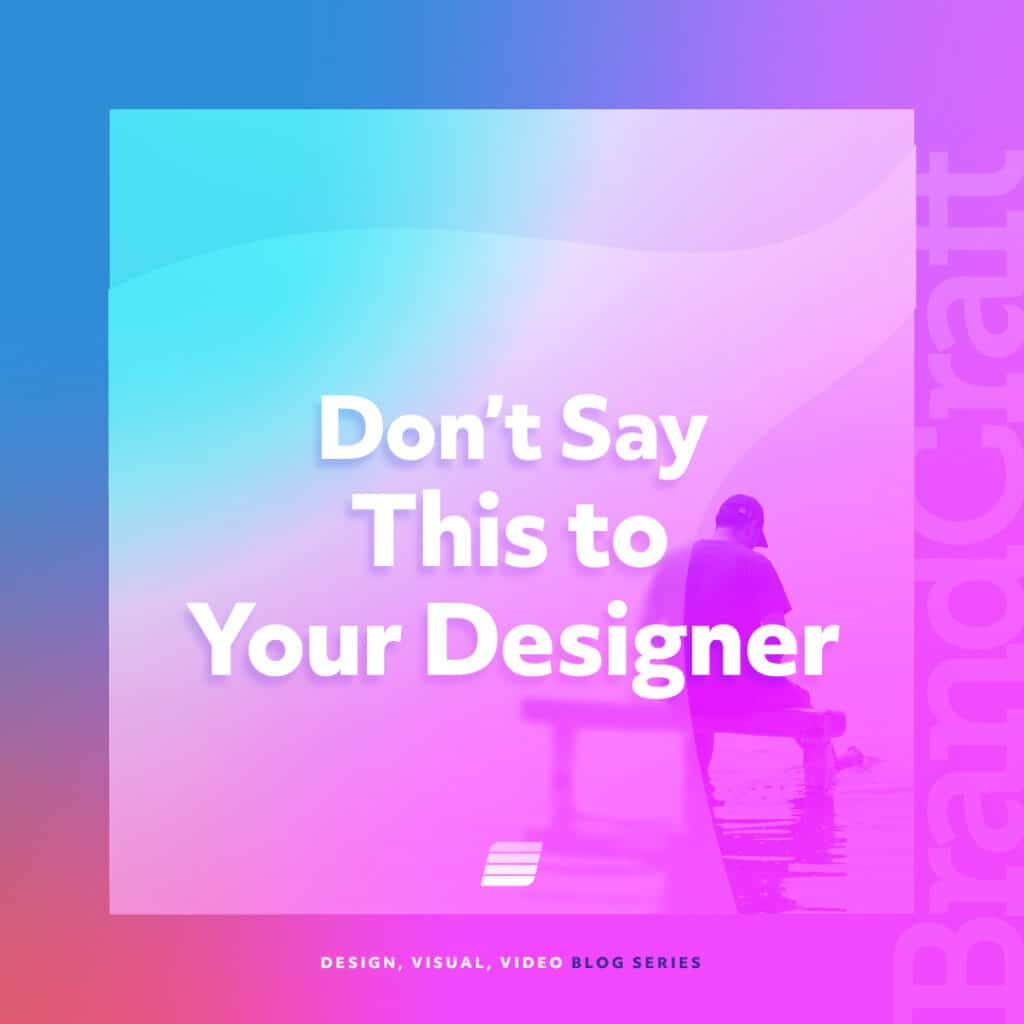 what to share with your brand designer